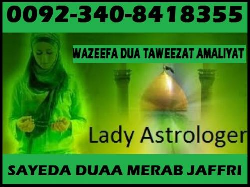 get ex love back 0092-340-8418355 real black magic love marriage