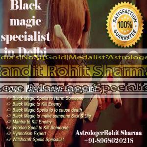 Who is the best Black magic specialist in Delhi | +91